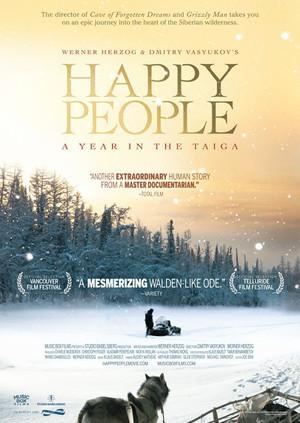 快乐的人们