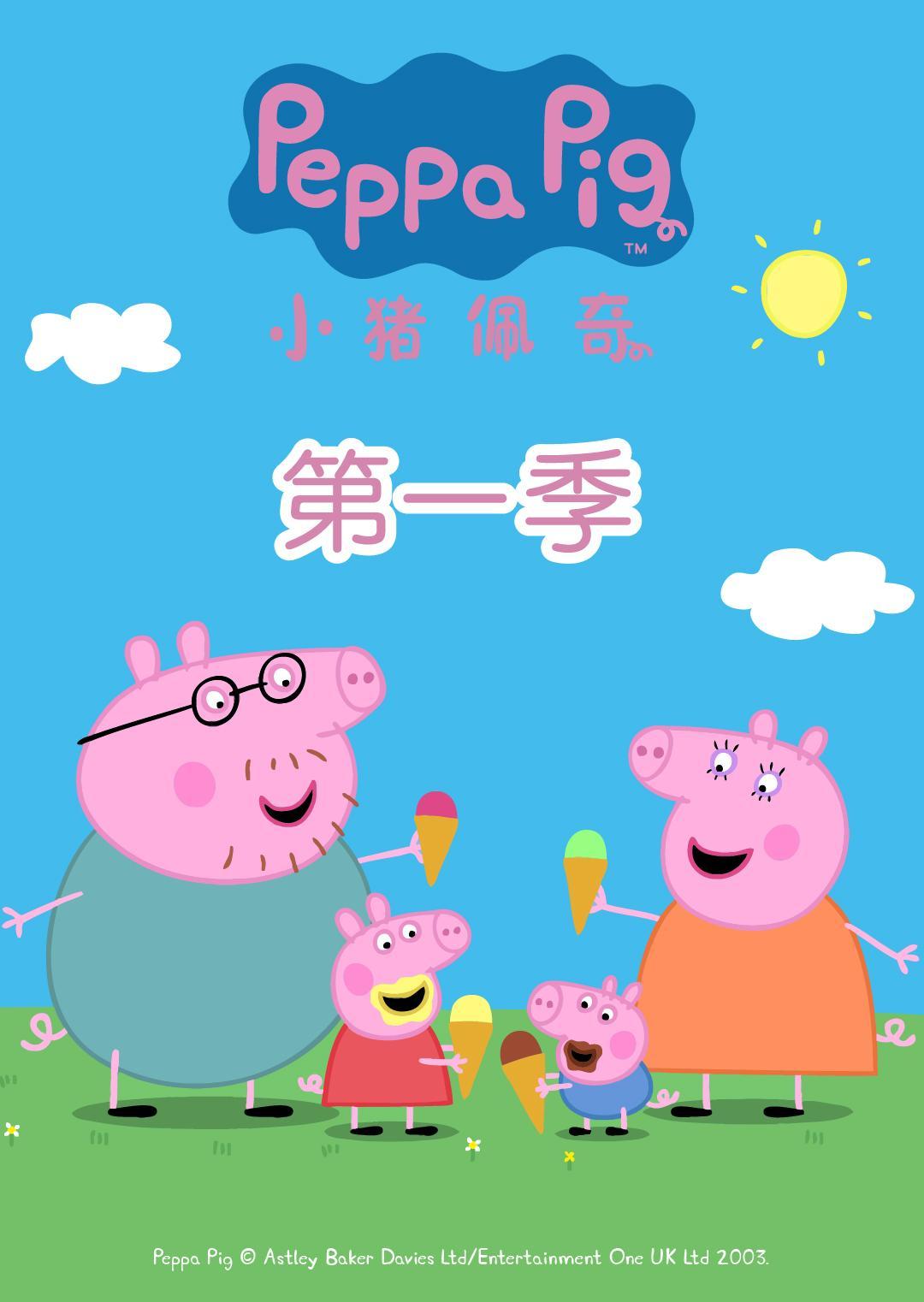 小猪的折纸步骤图解