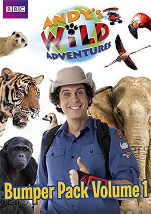 安迪的野外冒险 第一季