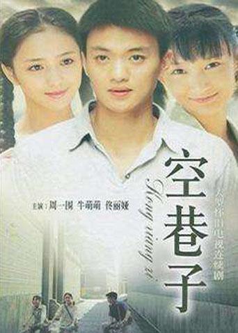 电影琪琪影院_看最新伦理电影上琪琪影院-www.77evd.com