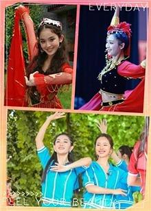 佟丽娅<B>娜扎</B>跳新疆舞惊艳!杨洋谢娜跳起来就是另外一个画风了