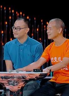 剧透!《<B>儿</B><B>行</B><B>千里</B>》第5期:重庆企业家带儿子捡垃圾