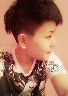 http://1img.hitv.com/preview/internettv/sp_images/ott/2017/zongyi/44915/20170614112555920-new.jpg_220x308.jpg