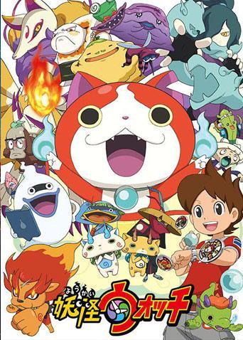 妖怪手表 第一季 日语版