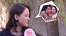 """陈乔恩给<B>佟</B><B>大为</B>发""""天使卡"""" 表示爱情就是凑合过?"""