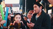 《情遇<B>曼哈顿</B>》遇女心惊预告 王丽坤情挑高以翔