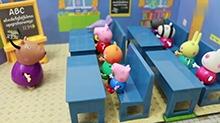 【<B>小猪</B><B>佩奇</B>玩具秀】乔治的家庭作业