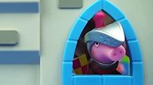 【<B>小猪</B><B>佩奇</B>玩具秀】<B>小猪</B><B>佩奇</B>的城堡过家家玩具