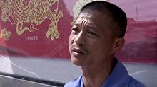 寻情记20170925期:家有唐氏宝宝可以像天使一样美