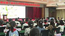 湖南:第十届少儿书信绘画活动 让传统书信文化陪伴孩子成长