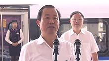 """许达哲参加石长铁路动车首发式 常德、益阳迈入""""动车时代"""""""