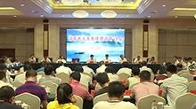 2017全省人大系统理论研讨会在郴州举行