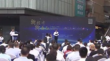 长沙县金融服务实体经济活动月启动
