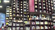 长沙图书馆暑期客流数据出炉:实体书店陆续开张 梅溪书院:长沙文化底蕴保销量
