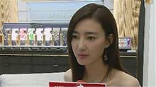 """王丽坤:《情遇<B>曼哈顿</B>》,""""舞""""出美丽人生!"""