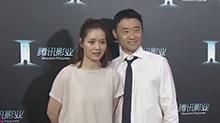 李娜夫妇加盟《网球王子》 快男<B>魏</B><B>巡</B>养鸡赵英博帅气出演
