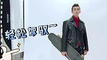 """《大侦探3》探班:<B>吴磊</B>化身""""滑板少年"""" 吐槽道具和姚明脚一样大"""