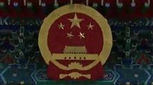 《<B>天天</B><B>向上</B>》9月29日看点:献礼国庆 厉害了我的国!