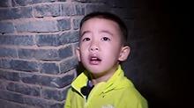 《爸爸去哪儿第五季》9月28日看点:Jasper山洞探险吓变形 爸爸们集体认陈小春做大哥