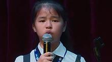 最美好的回忆!吴倩雯英语演讲感动落泪