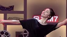 《芳华》演员钟楚曦隋源秀舞技