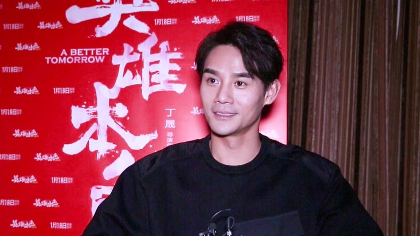 《剧说》第十一期:王凯爱怼大牌 粉丝的哪个心愿他永远无法达成?