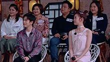 """天天向上20190310期:武艺李子璇""""约会""""浏阳"""
