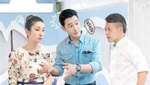 第4期:黄晓明连线赵薇被狠怼
