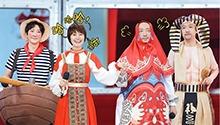徐峥袁泉实力吐槽神道具