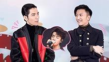 谢霆锋称王俊凯像20岁的他