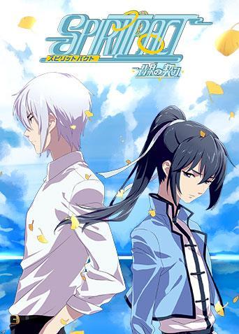 灵契第二季日语版