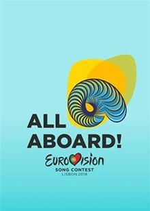 欧洲歌唱大赛2018