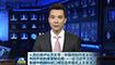 人民日报评论员文章:中国将始终是全球共同开放的重要推动者——论习近平主席在首届中国国际进口博览会开幕式上主旨演讲