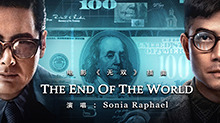 Sonia Raphael《The End Of The World》(电影《无双》插曲)