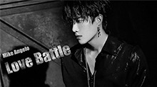 Mike《Love Battle》