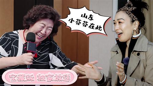 钟丽缇携手婆婆上演《喜剧之王》