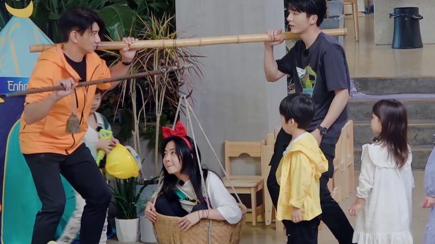 6月30日小森林只看TA版谭松韵20200630第3期